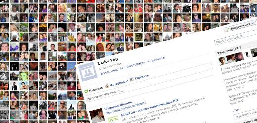 Обмен лайками в Facebook
