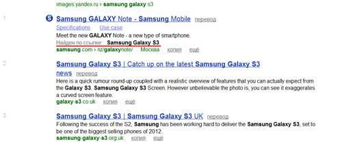Официальный сайт Samsung - найден по ссылке