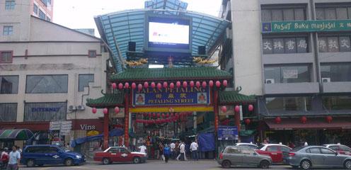Чайнатаун Куала Лумпура